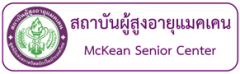 Mckean Senior Center