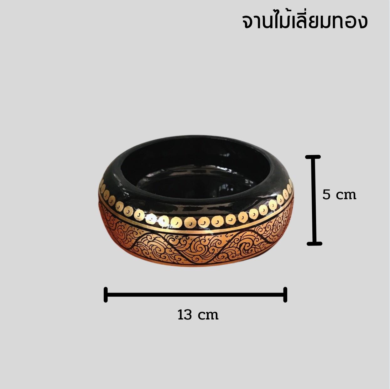Gold Trinket Bowl(จานไม้ลงลักปิดทอง)