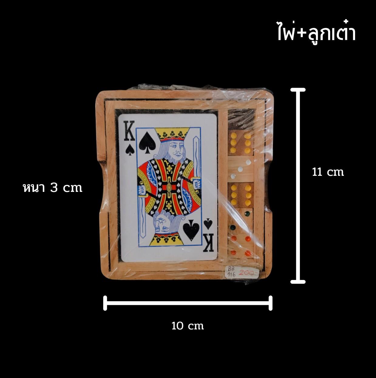 Play Card + Box ไพ่+ลูกเต๋า